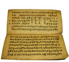sanskrit-literature
